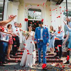 Wedding photographer Arina Zakharycheva (arinazakphoto). Photo of 02.11.2017