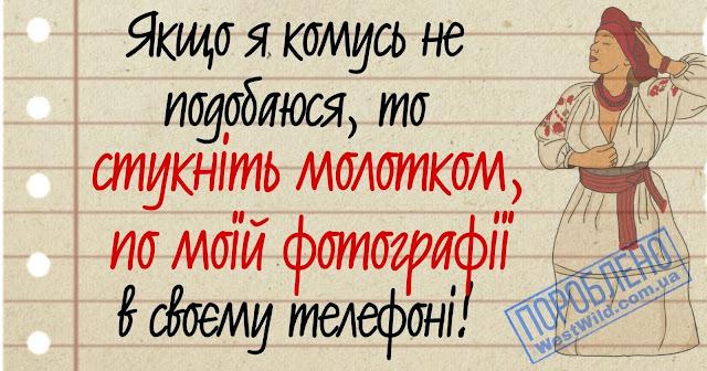 анекдоти в картинках українською