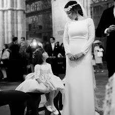 Fotógrafo de bodas Tomás Navarro (TomasNavarro). Foto del 17.12.2017