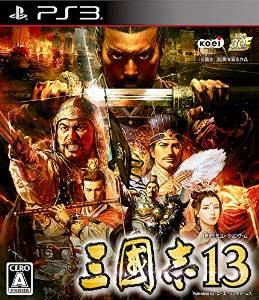 [GAMES] 三國志13 / Sangokushi 13 (PS3/JPN)
