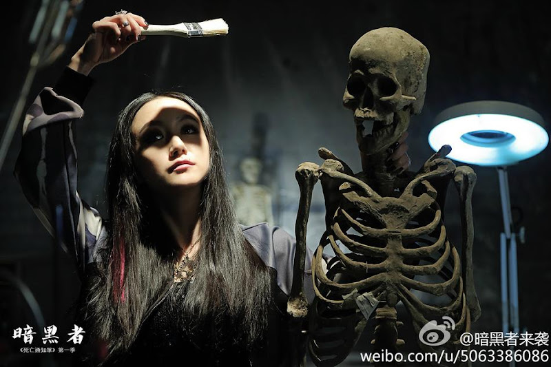 Death Notify: The Darker Season 1 China Web Drama