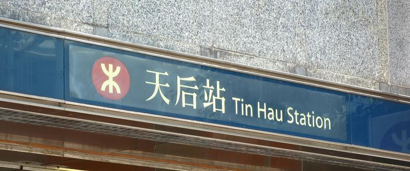 Aller retour a Hong Kong - P1140677.JPG