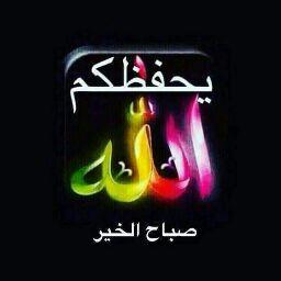 معاوية عبدالعزيز حسن نوارى