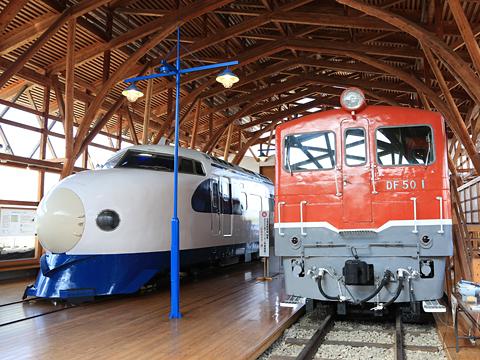 四国鉄道文化館 北館 初代0系新幹線&DF50形ディーゼル機関車