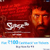 Paytm - Get Rs 100 Cashback on SUPER30 Movie Booking