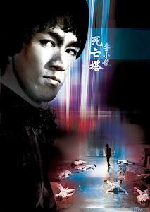 Tử Long Du Hí 2 - Game Of Death 2 poster