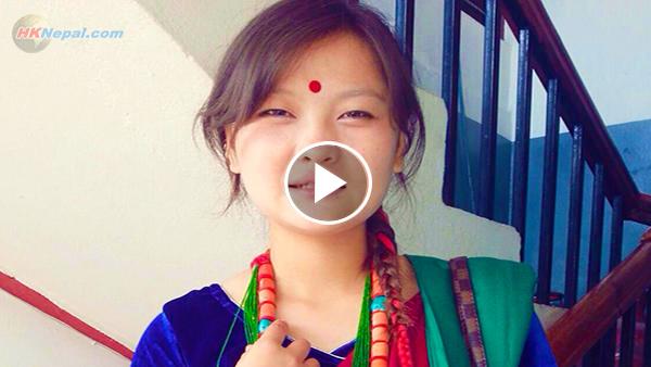 Neha Yoruna Pun – Rape & Murder Case
