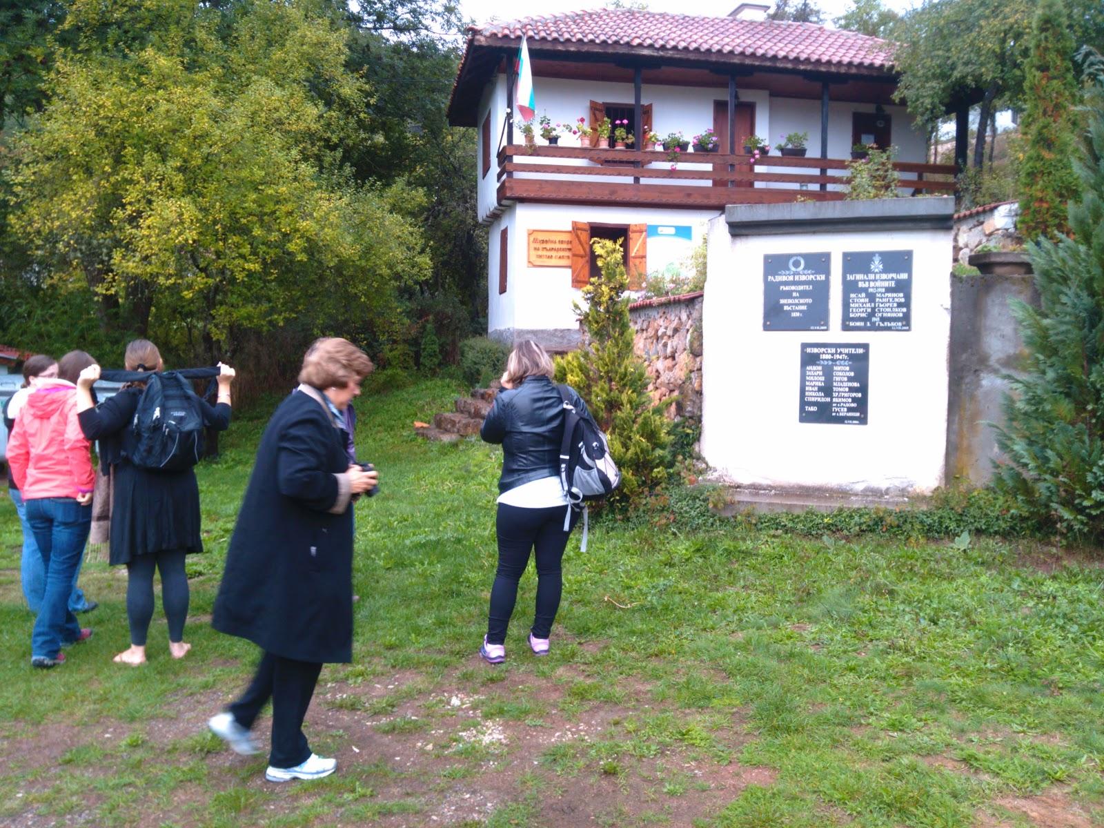Stamp Bulgaria 2015: Yogurt Museum (Thursday)