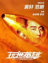 Unserious Hero China Movie