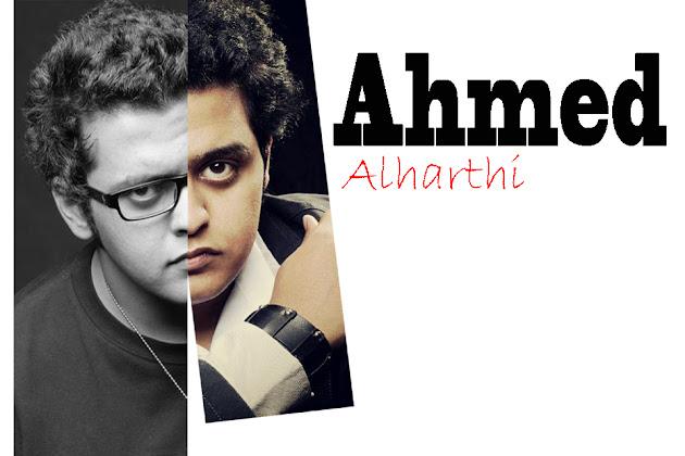 Ahmed Alharthi - 417338_10150542142902413_583412412_9260203_87761l8439_n