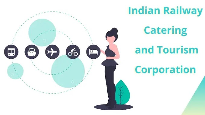 IRCTC Full Form In Hindi – IRCTC क्या है?