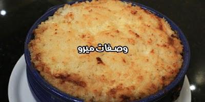 طريقة تحضير سمان بالأرز المعمر - الشيف شربيني