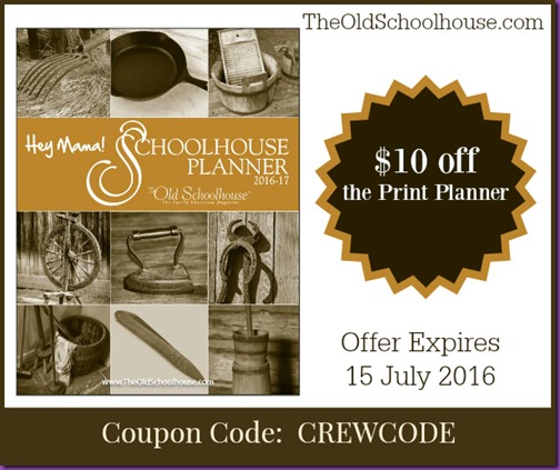 Coupon-Code-Hey-Mama-Planner-2016-2017