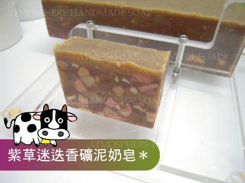 奶皂DIY-10-COW