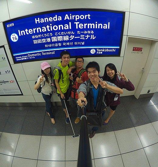 Hello, Haneda Airport!