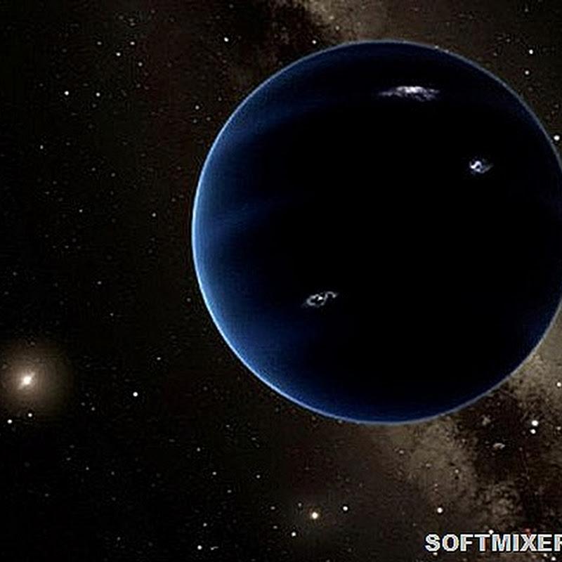 Девятая планета-невидимка