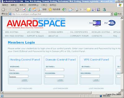用帳號信中的使用者名稱和密碼登入控制面版