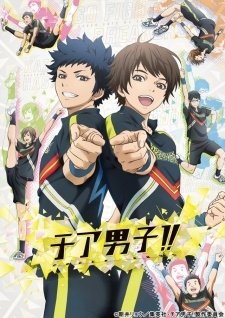 Cheer Danshi!! - Cheer Boys