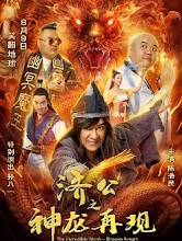 The Incredible Monk: Dragon Returns China Movie