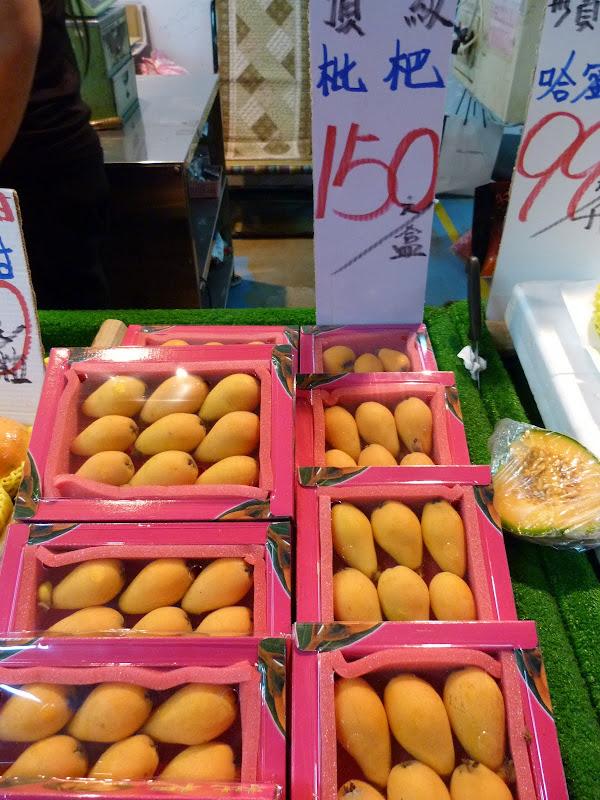 TAIWAN.Taipei . Dans les environs de Xizhi et un bon restaurant à Xizhi - P1000604.JPG