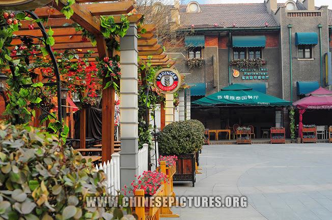 Tianjin Bar Street Photo