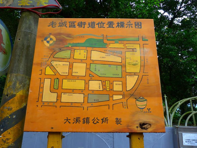 TAIWAN Taoyan county, Jiashi, Daxi, puis retour Taipei - P1260616.JPG