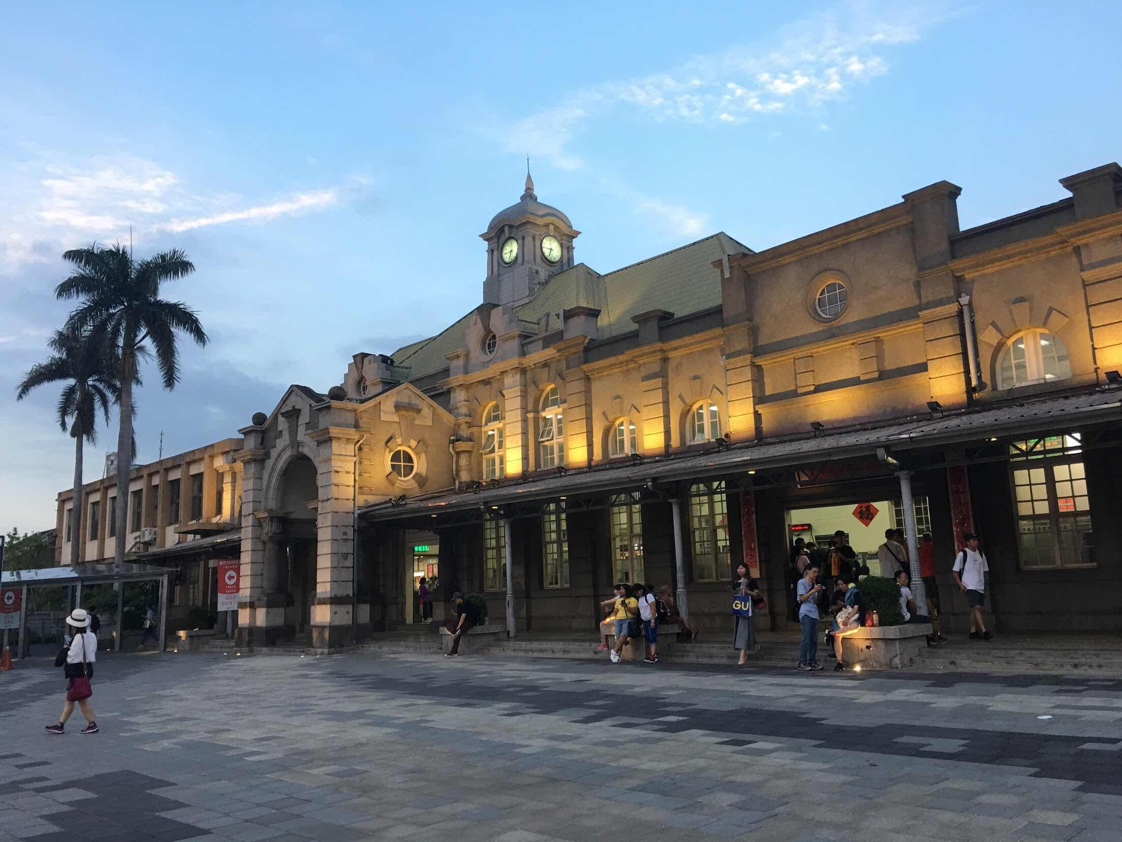 train station Hsinchu taiwan