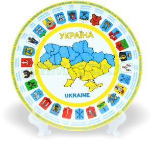 Тарілка сувенірна Герби Украіни