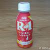 飲むヨーグルトのR-1