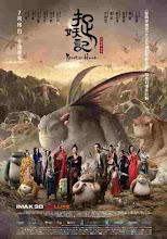 Monster Hunt (Zhuo yao ji) (2015)