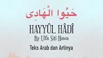 Lirik Sholawat Hayyul Hadi | Arab Latin Dan Terjemahan