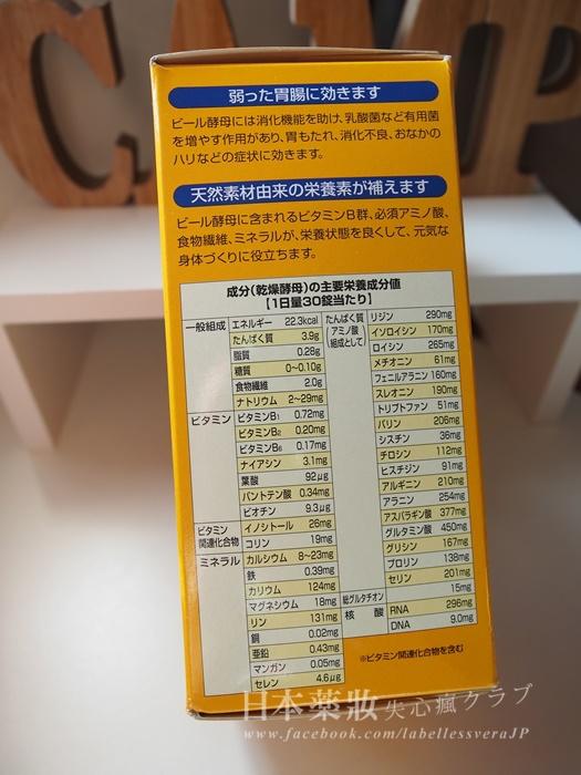 P2120047.JPG