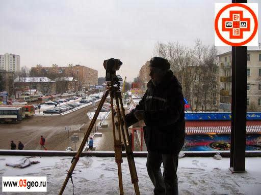 Услуги геодезической организации по сопровождению строительства
