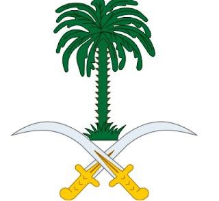 sistem ekonomi yang dianut arab saudi sistem syariah islam