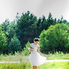 Wedding photographer Veronika Prokopenko (prokopenko123). Photo of 04.10.2018