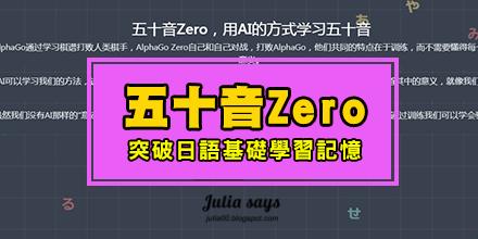 [zero01%5B3%5D]