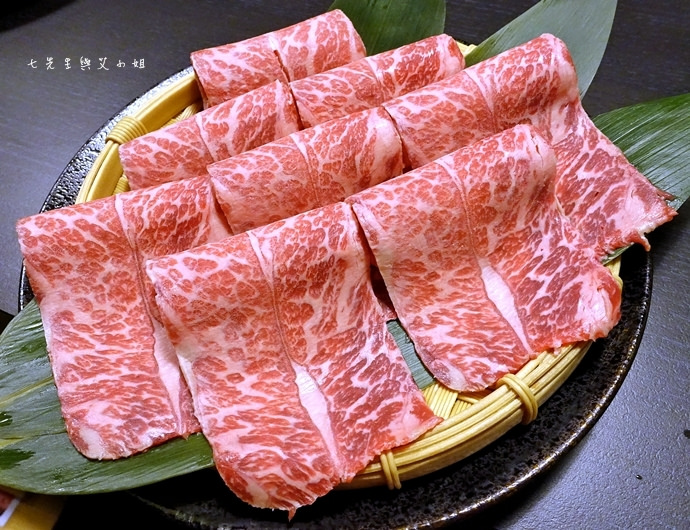 14 柊火鍋專門店