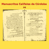 Manuscritos Califales (06)