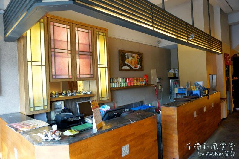千衛和風食堂簡約的櫃檯