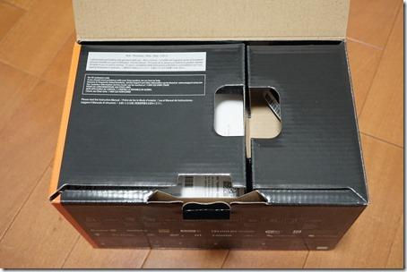 DSC03454