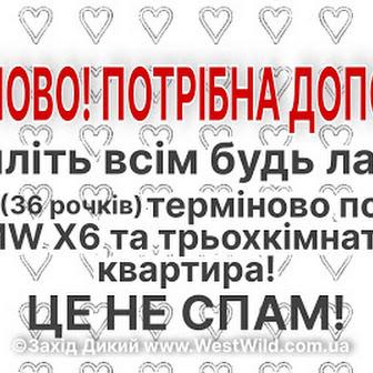 25+ коротких жартів українською мовою
