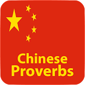 Chinese Proverbs