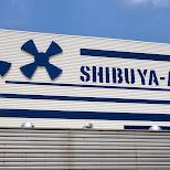 shibuya AX event venue in Shibuya, Tokyo, Japan