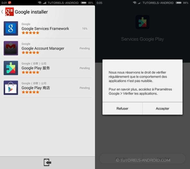 Google Play Miui