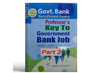 Professor's Key To Government Bank Job বইটির Part 2 - Pdf ফাইল