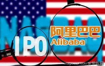 [alibaba-ipo%5B12%5D]