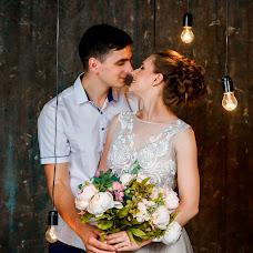 Wedding photographer Yana Novickaya (novitskayafoto). Photo of 18.10.2017