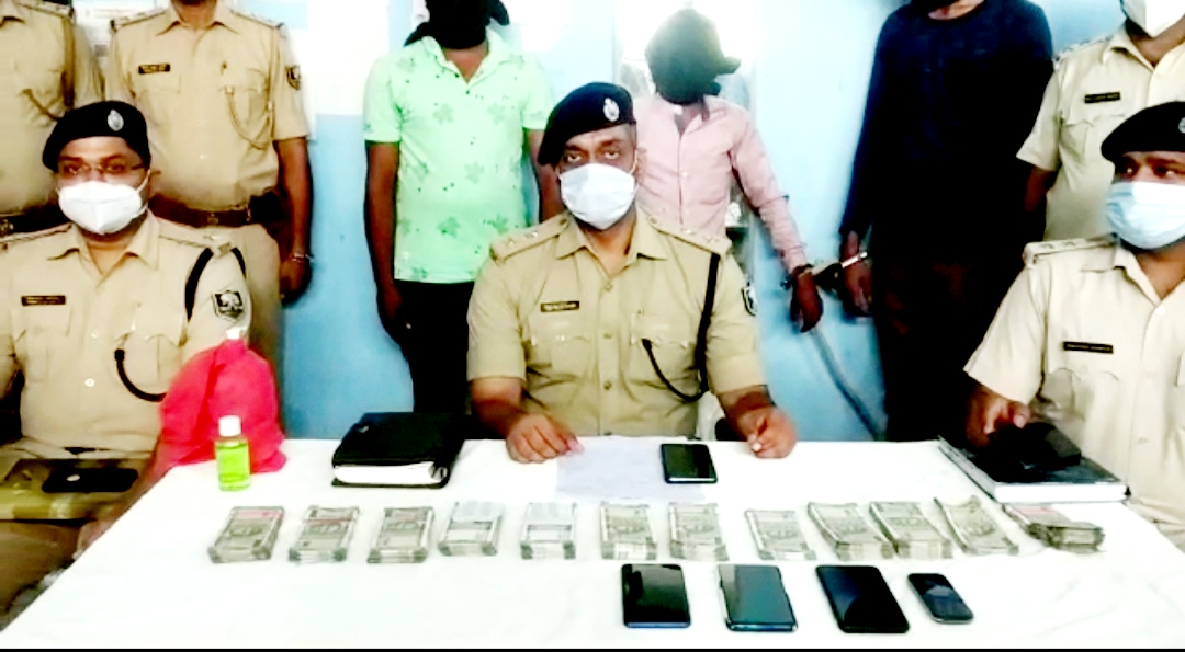 समस्तीपुर पुलिस ने सीएसपी संचालक  लूटकाण्ड का किया उद्भेदन, तीन अभियुक्तों को किया गिरफ्तार...