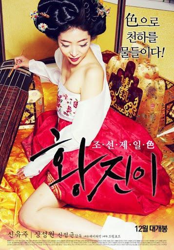 Hwang Jini (2015) [เกาหลี]-[18+] [Soundtrack ไม่มีบรรยาย]
