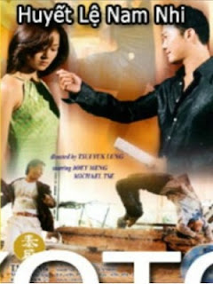 Huyết Lệ Nam Nhi - Shed No Tears - 1987